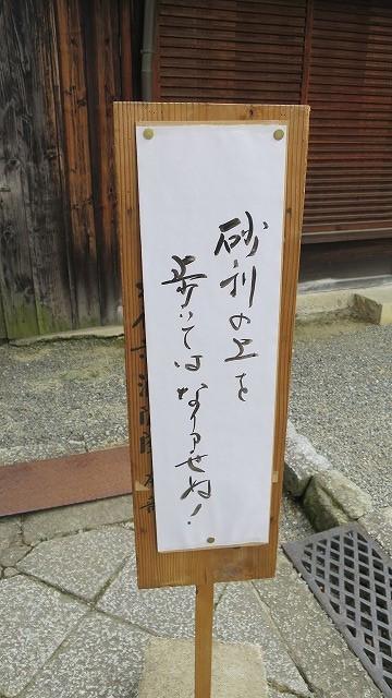 大徳寺 (6)