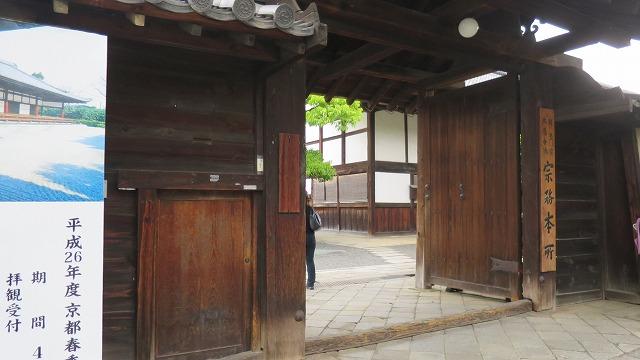 大徳寺 (5)