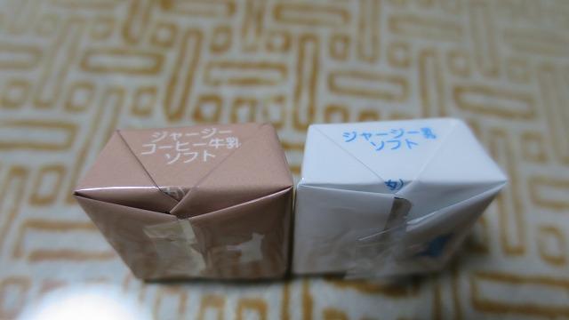 チロル ジャージー牛乳 (4)