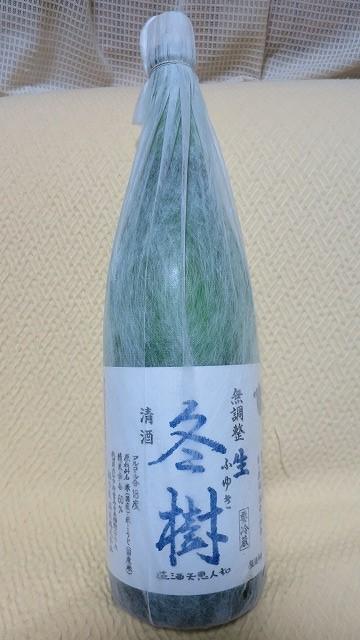 福乃友 冬樹 純米吟醸生原酒 (17)