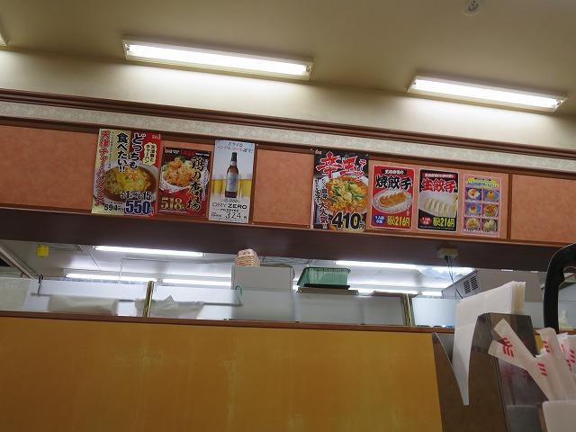 餃子の王将(鈴蘭台店) (4)