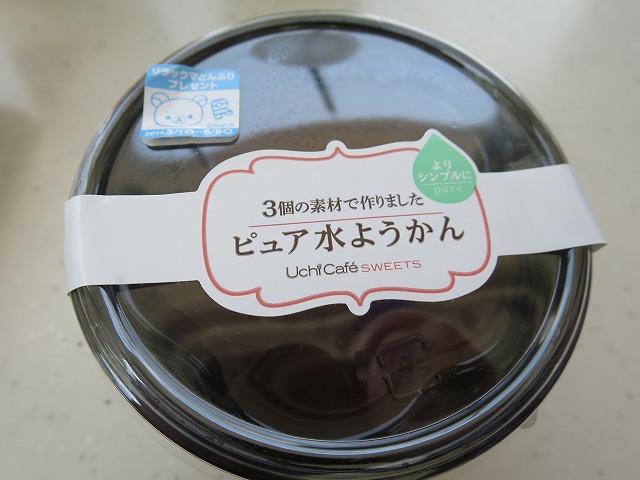 抹茶ロールケーキ水ようかん (3)