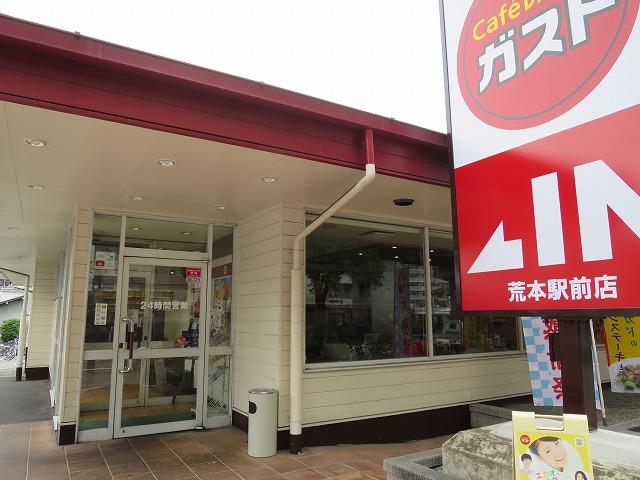 単品飲み放題90分1880円(LO15分前)!   又来軒 岡山 …