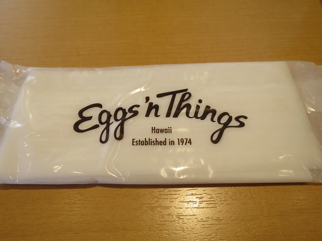Eggsn Things (9)