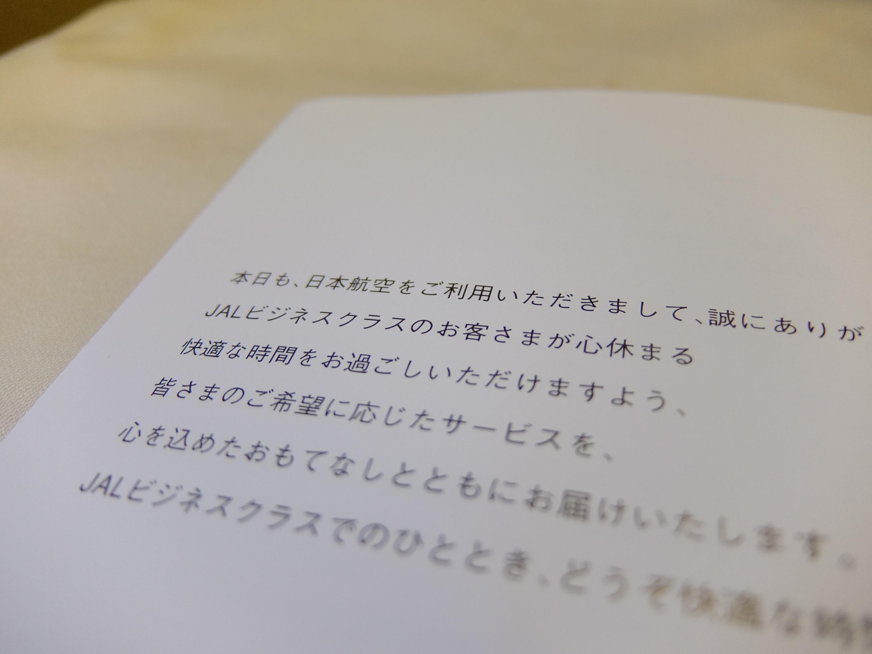 th_DSCF4663.jpg