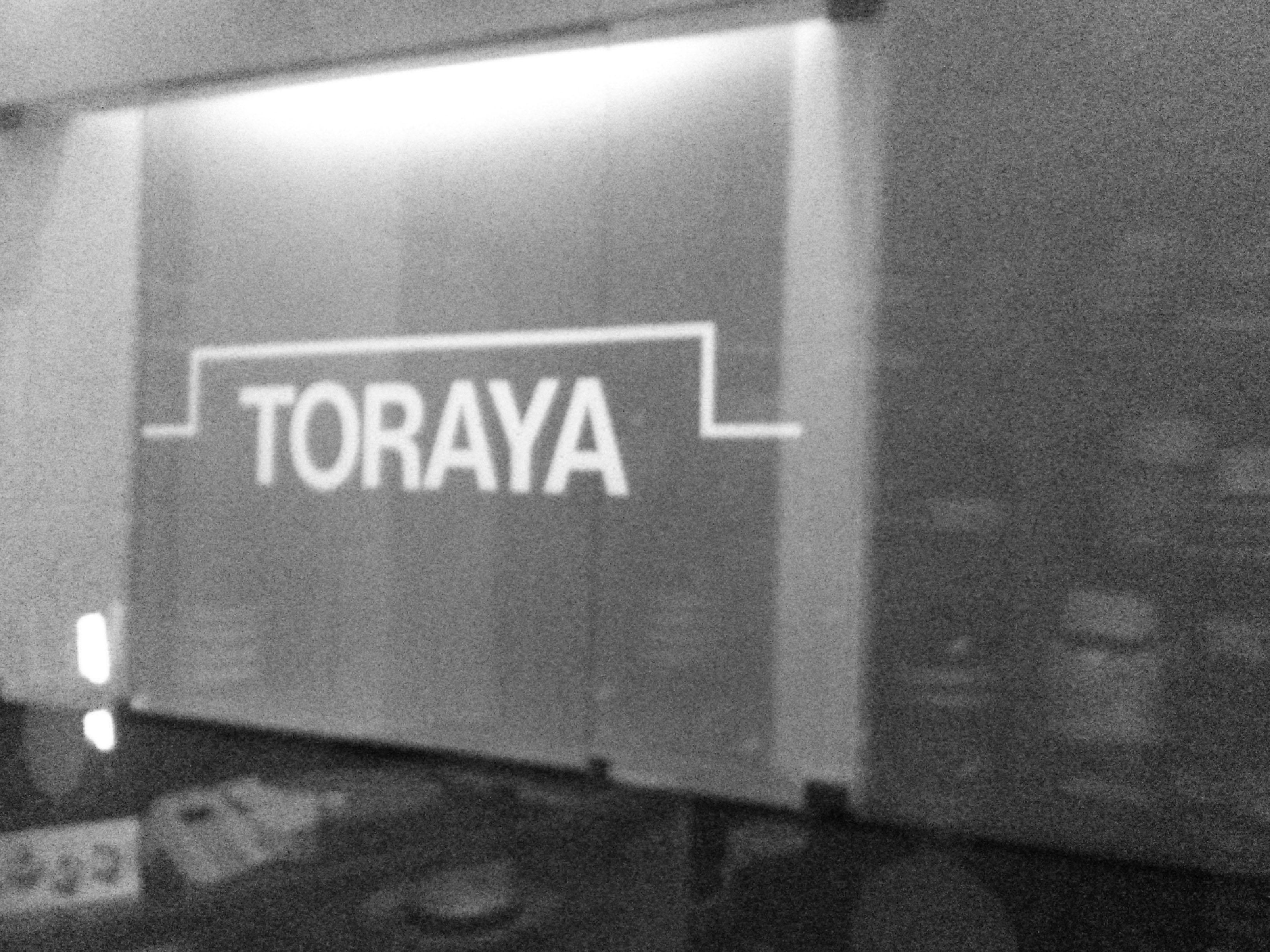 トラヤ帽子店