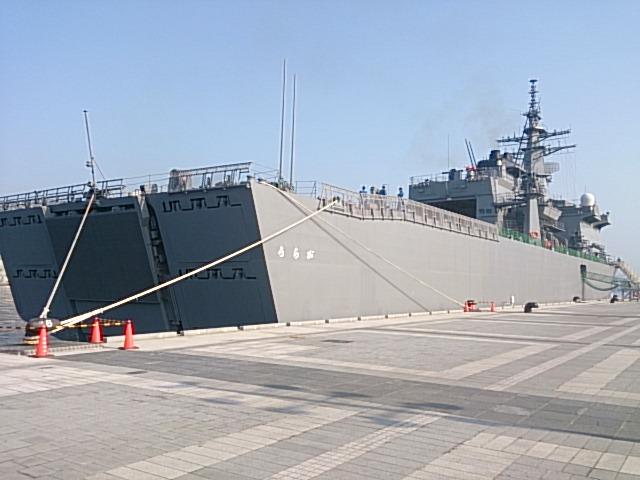 護衛艦463の4
