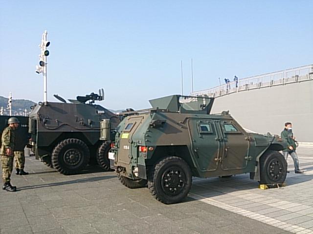 護衛艦463の5