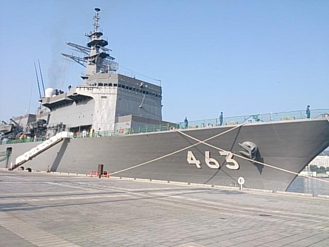 護衛艦463の3