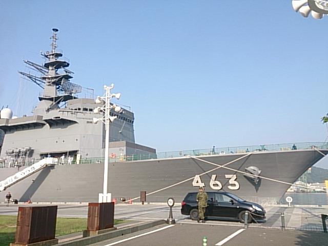 護衛艦463