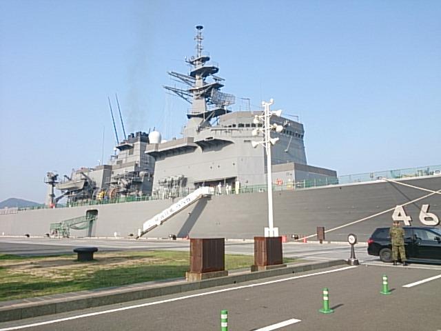 護衛艦463の2
