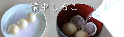 20140303_0.jpg