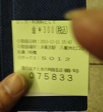 20140409_10.jpg