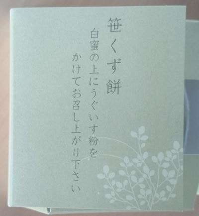 20140614_4.jpg