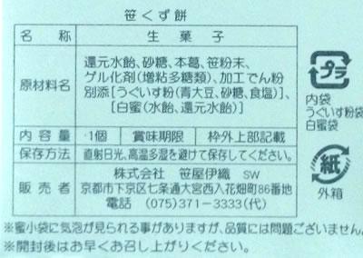 20140614_8.jpg
