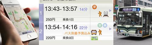 20140623_0.jpg