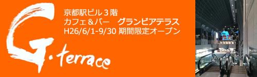 20140708_0.jpg