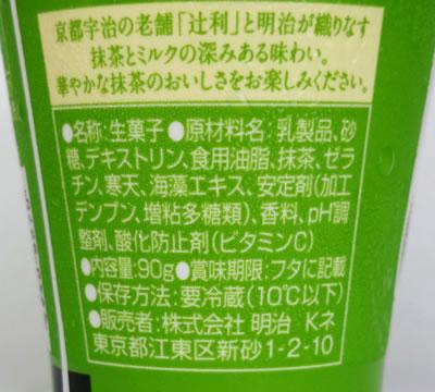 20140716_5.jpg