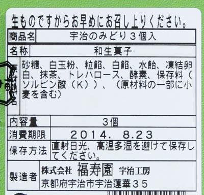 20140824_6.jpg
