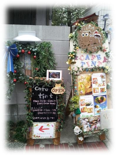 140215shimokitazawa2.png