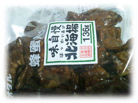 140412okashi1.png