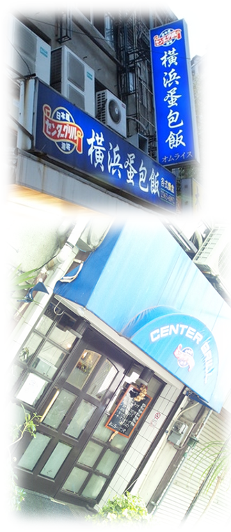 140427center2.png