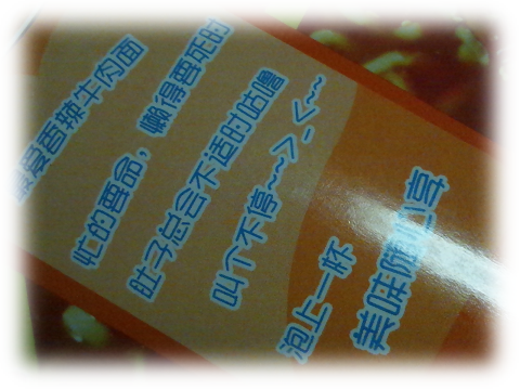 140606china4.png