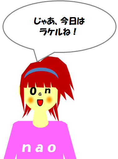 140629omu3.png