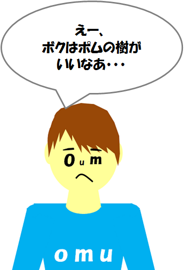 140629omu4.png
