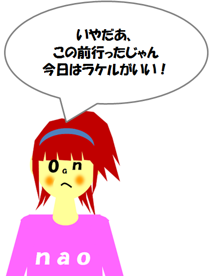140629omu5.png