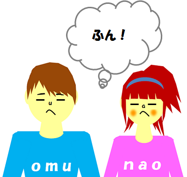 140629omu6.png