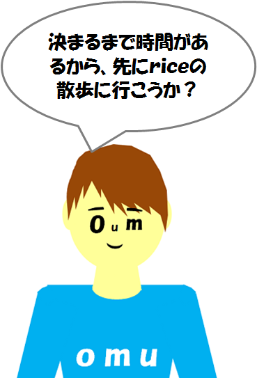 140630omu3.png