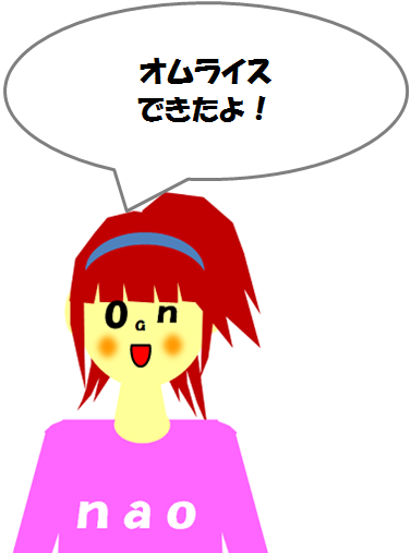 140709omu2.png