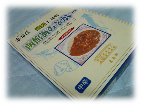140802curry3.png