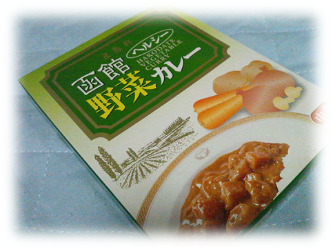140802curry5.png