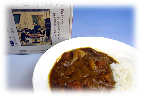 140802curry9.png