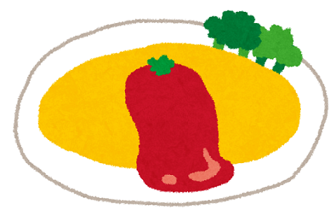 140808omurice1.png