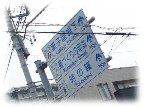 140814kawagoe1.png