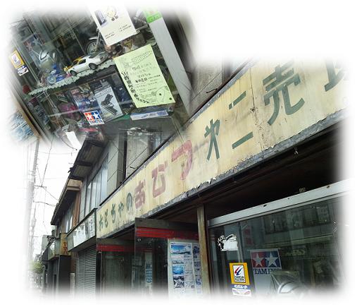 140814kawagoe5.png