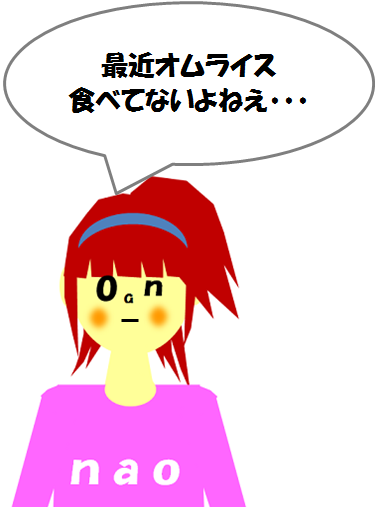 140913omu1.png