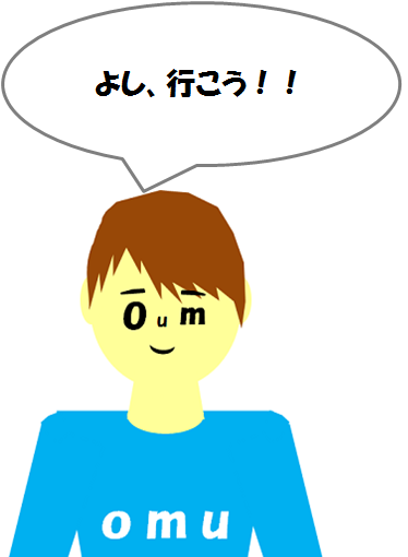 140913omu4.png