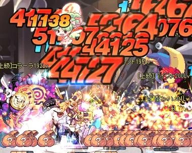 20140704_02.jpg