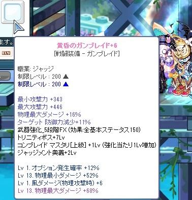 20140704_03.jpg