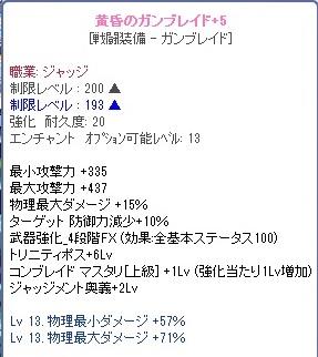 20140704_04.jpg