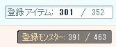20140704_05.jpg