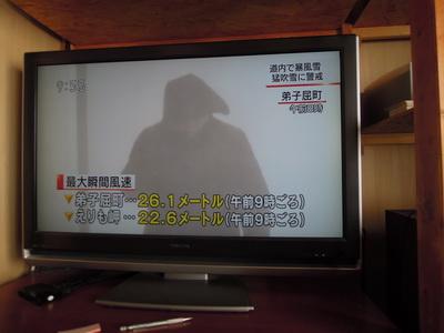 DSCN0741.jpg