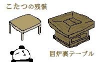 140602-3.jpg