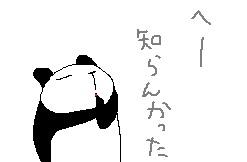 140611-2.jpg