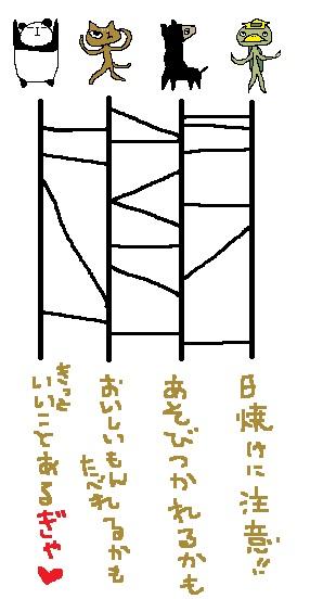140801-8.jpg