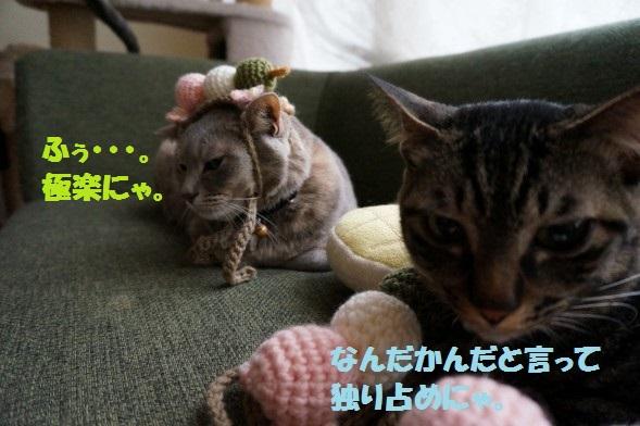 お団子2-04